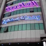 Lail Alatheria Furnished Apartments, Riyadh