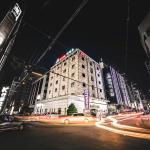 Izone Hotel, Jeju