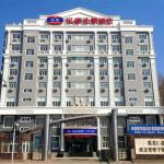 Hanting Express Harbin West Coach Terminal Branch,  Harbin