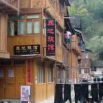 Zhaoxing Jiechi Guesthouse, Liping