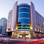 Landmark Riqqa Hotel, Dubai