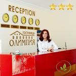 Hotel Olimpiya,  Volgograd