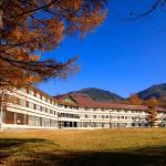 Nikko Astraea Hotel, Nikko