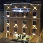 Danar Hotel Apartments 3, Al Khobar