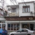 Ivory Tower Hostel,  Sofia