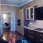 Apartment Shevchenko, Almaty
