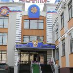 Atlantida Hotel, Oryol