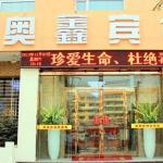 Datong Aoxin Inn, Datong
