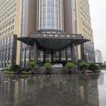 Minya Hotel Shanghai, Shanghai