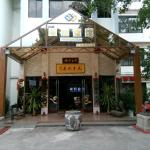 Beihai Yuedong Hotel,  Beihai