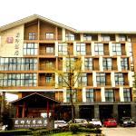 Hotel Pictures: Dujiangyan Shuyin Zhihui hotel, Dujiangyan