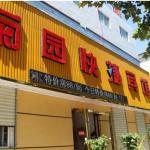 Juyuan Express Inn,  Kaifeng