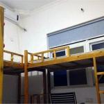 Sanya Xiangeihui Hostel,  Sanya