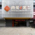 NanYuan Inn Selection W Ring Road Railway Station, Ningbo
