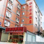 Xiamen Likeju Hotel, Xiamen