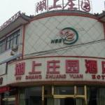 Qufu Lake Manor, Qufu