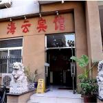Haiyun Hotel, Beijing