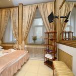 Bulgakov Mini-Hotel,  Moscow