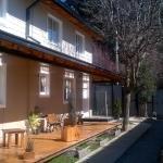Apartments Doña Emma, San Carlos de Bariloche