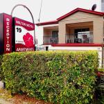 Milton Motel Apartments,  Brisbane