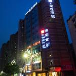 Starway Hotel Chongqing Yangjiapin Wan Xiang City, Chongqing