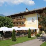 Hotelfoto's: Gasthof Zinkenbachmühle, Sankt Gilgen
