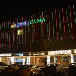 Hotel Cama, Chandīgarh