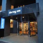 Dormy Inn Chiba City Soga, Chiba