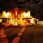 酒店图片: Posada de las Sierras, Merlo