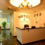 Daeyang Hotel,  Goyang