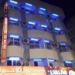 Al Ahrar Hotel,  Dubai