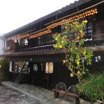 Tajimaya, Nakatsugawa