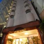 Hotel Star Plaza Ikebukuro, Tokyo