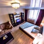 Home Hotel Na Kavkazskoy 12, Ufa