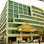 Vienna Hotel Beijing - Garden Branch,  Beijing