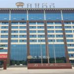 Hotel Pictures: JI Hotel Taiyuan Economy and Technology Development Area, Taiyuan