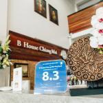 B House Chiang Mai Thailand, Chiang Mai