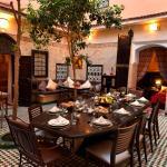 La Maison Nomade, Marrakech