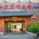 Hejia Inn Guang'anmen, Beijing