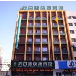 Sunflower Hotel Central Street Sophia Church, Harbin