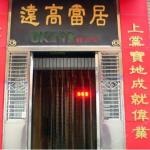 Changzhi OK Inn,  Changzhi