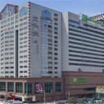 Holiday Inn Shenyang Zhongshan, Shenyang
