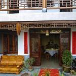 Hongcun Linyue Inn,  Yi
