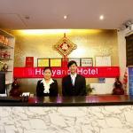 Beijing Haoyang Hotel, Beijing