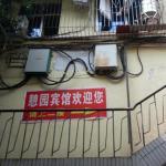 Langzhong Xiyuan Inn, Langzhong