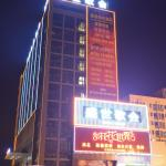 Jiasheng Business Hotel,  Nanhai