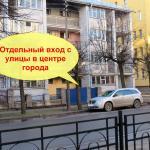 Аpartment u Letnego Sada,  Pskov