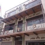 Hotel Pictures: Hotel San Antonio, Cuenca