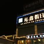 Shangri-La Qinxin Holiday Hotel,  Shangri-La