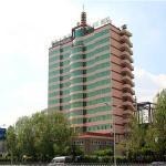 Inner Mongolia Bin Yue Hotel,  Hohhot